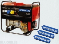 Генератор Glendale DP2500-CLE