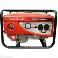 Генератор GOLEO EPG3500