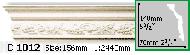 Карниз Gaudi Decor C 1012 (2.44м)