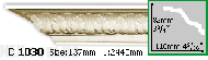 Карниз Gaudi Decor C 1030 (2.44м)