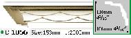 Карниз Gaudi Decor C 1056 (2.44м)